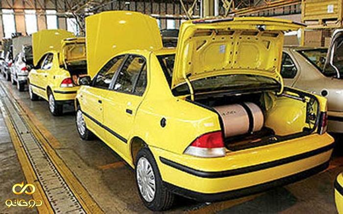 کمک بلاعوض دولت جهت دوگانه سوز کردن خودروهای عمومی