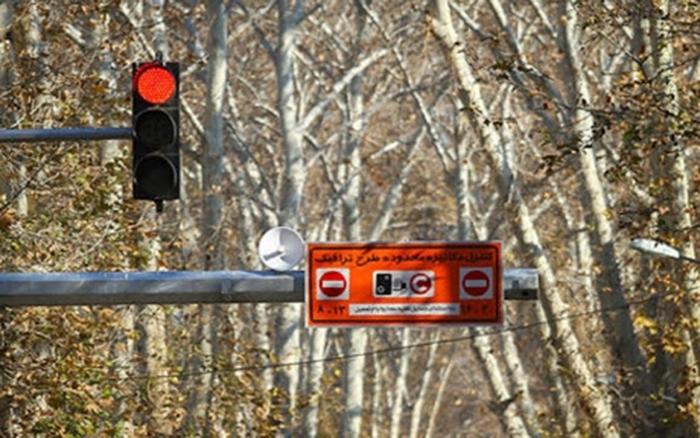 شرایط جدید طرح ترافیک در سال 99 برای ساکنان محدوده