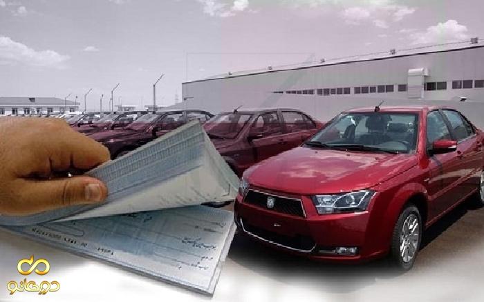 خودرو چقدر ارزان می شود؟
