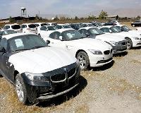 بخشنامه جدید بانک مرکزی در مورد تعیین تکلیف خودروهای متوقف شده در گمرک