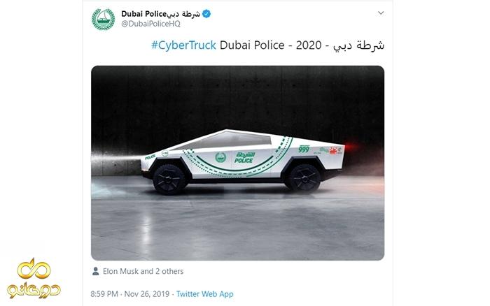 پلیس دبی مشتری جدید وانت تسلا سایبرتراک