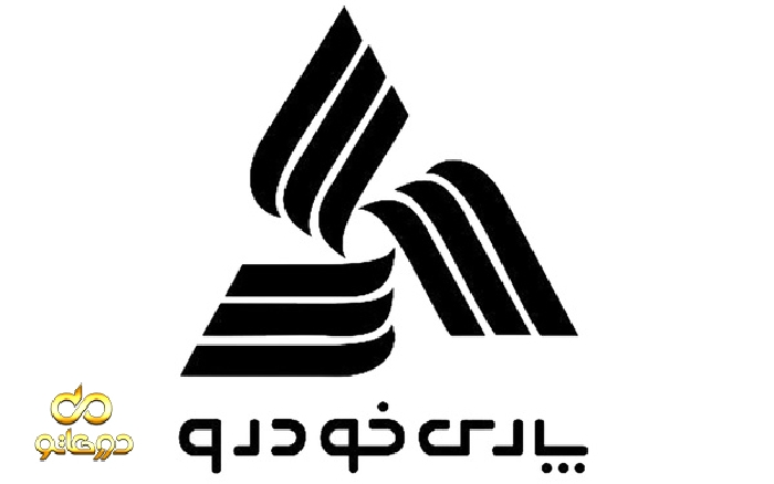 پارسخودرو افزایش قیمت محصولاتش را تکذیب کرد