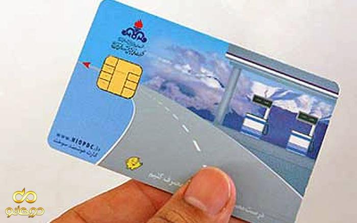 امروز؛ آخرین مهلت ثبت نام متقاضیان کارت سوخت المثنی