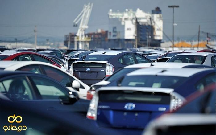 آخرین وضعیت خودروهای دپو شده در هرمزگان