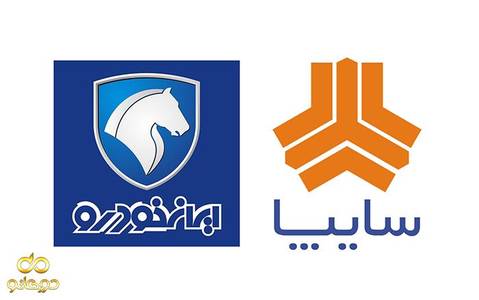 وعده ایران خودرو و سایپا برای تحویل کلیه خودروهای پیش فروش شده تا پایان خرداد ۹۸