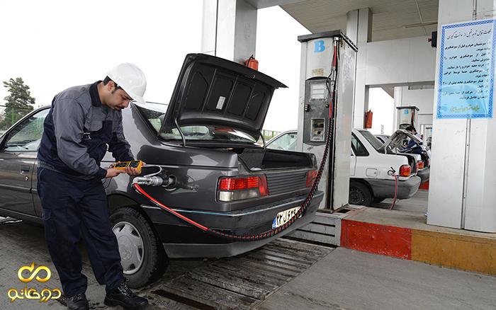 اعلام قیمت جدید CNG