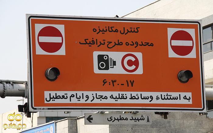 تاکید معاون حمل و نقل و ترافیک شهرداری تهران بر ثبت نام در سامانه «تهران من»