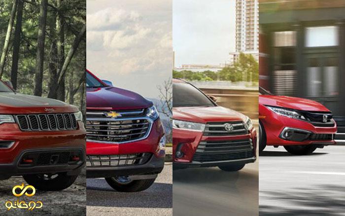 16 خودروی پرفروش آمریکا در سال 2019