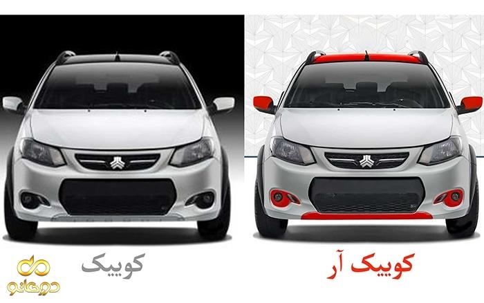 مدل جدید خودرو کوییک به زودی در بازار