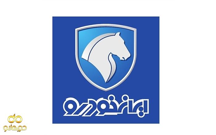 طرح جدید فروش اقساطی 3 محصول ایران خودرو