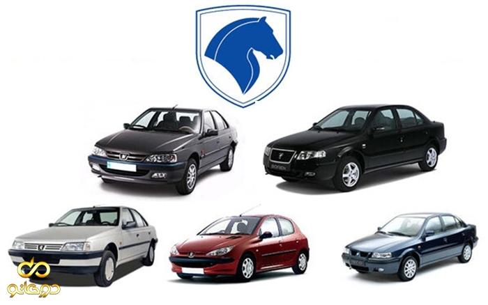 سری جدید فروش محصولات ایران خودرو از 22 اردیبهشت