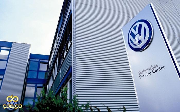 فولکس واگن و افت 34 درصدی فروش جهانی